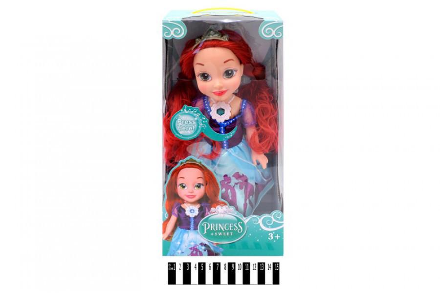 Кукла музыкальная Принцесса Ариель L2015-76
