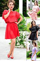 Шикарное летнее платье *Шарлотта*