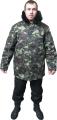 Куртка камуфлированная ватная с меховым воротником (тк.саржа)