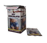 Напиток растворимый «Горячий шоколад» с протеином и гуараной, 10 пакетов Energy drive