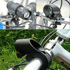 Держатель для фонарика на велосипед, Зажим для фонарика, Велосипедный держатель фары