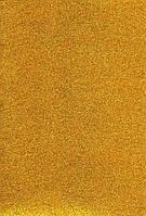Фоамиран с блеском А4 Желтый 2 мм.