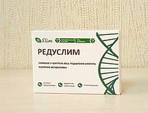 Препарат для похудения Редуслим (Reduslim) 12724