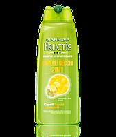 Шампунь Fructis Capelli secchi  Shampoo 2in1 Fortificante 250ml