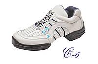 Обувь для танцев джазовки  (снукера) белые