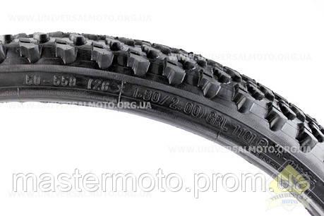 Шина велосипедная 26х1,90/2,00 (50-559) GRL Отличное качество!