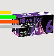 Иглы инсулиновые Wellion Medfine 6мм, 31G