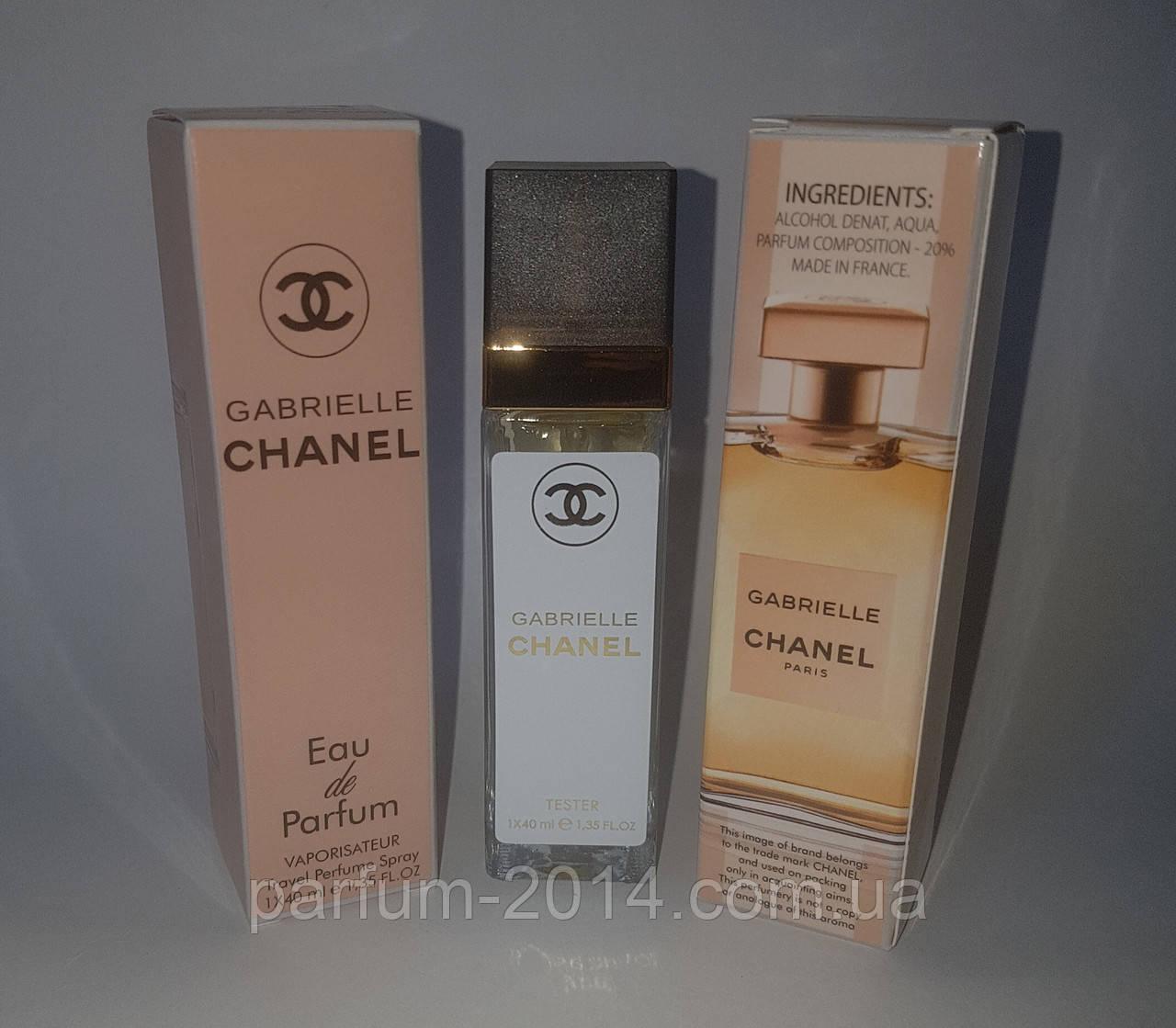 мини парфюм Chanel Gabrielle 40 мл реплика цена 81 грн купить