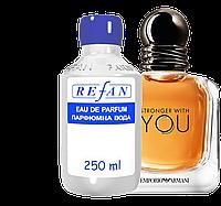 Рефан наливная парфюмерия духи на разлив Refan 264 Emporio Armani Stronger With You Giorgio Armani