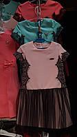 Очаровательное платье для модниц в расцветке
