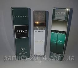 Мини парфюм Bvlgari Aqua pour homme 40 ml (реплика)