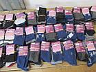 Шкарпетки нові (6 пар в уп.), носки, СТОК