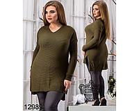 Красивый женский вязаный свитер 48/52р(Размер универсальный)
