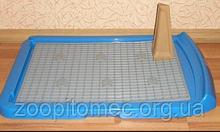 Туалет під пелюшку зі стовпчиком,ЗК - 40*50 см