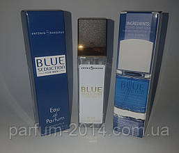 Мужской парфюм антонио бандерас блю седакшн Blue Seduction Antonio Banderas 40 ml (лиц) аромат духи одеколон