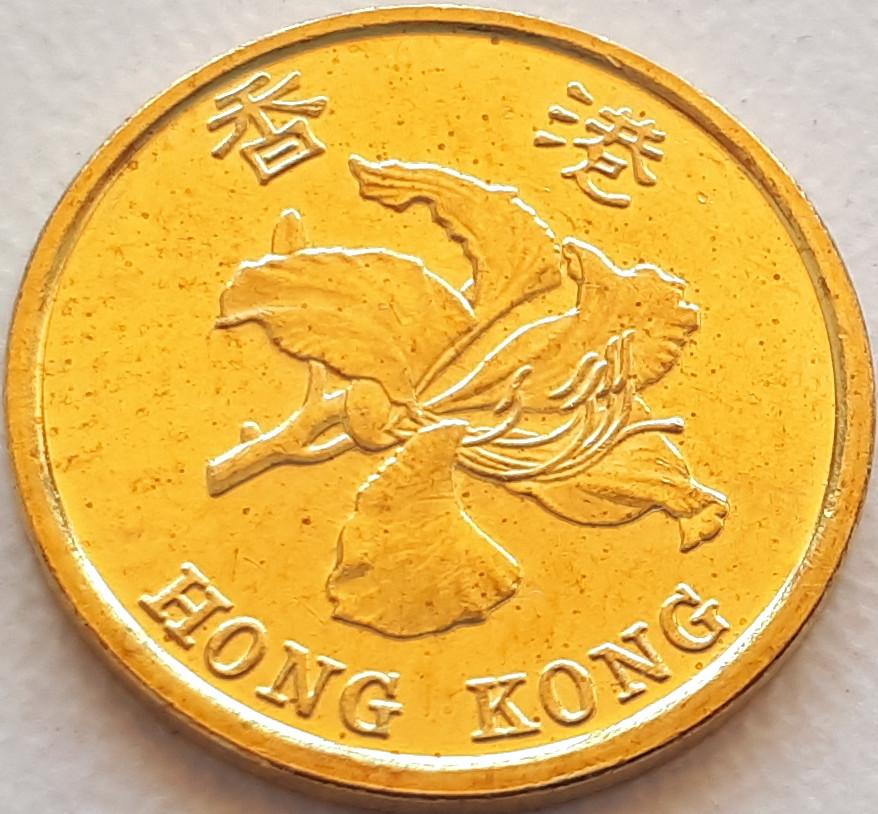Гонконг 10 центов 2017