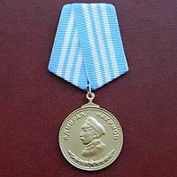 Медаль Адмирал Нахимов, фото 1