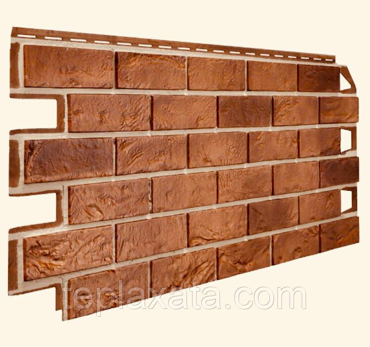 ОПТ - Сайдинг цокольный VOX Solid Brick Кирпич Bristol (0,42 м2)