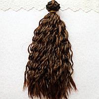 Волосы для кукол в трессах мелкие кудри люрекс, каштан - 25 см