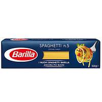 Спагетти Barilla Spaghetti №5 , фото 1