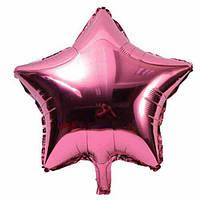 Шарик (45см) Звезда розовая