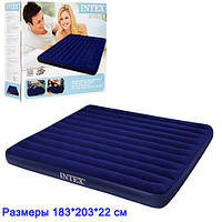 .Надувной двухспальный матрас  Intex 68755, синий велюр