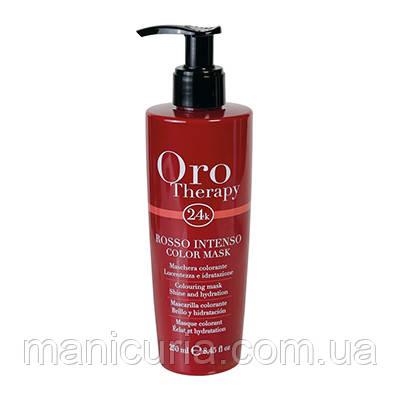 Интенсивная тонирующая маска для волос Fanola Oro Therapy Intense Color Mask Rosso с эффектом ламинирования