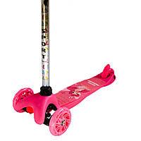 Трехколесный самокат с светящимися полиуретановыми колесами  мини розовый