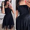 Платье белое чёрное розовое
