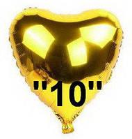 """Серце фольговані металік 9-10""""/22-25см.-надувши повітрям - Золото"""