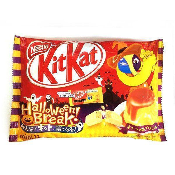 Kit Kat Halloween Break