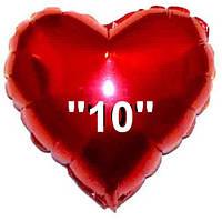 """Серце фольговані металік 9-10""""/22-25см.-надувши повітрям - Червоний"""