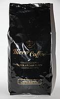Кава  RICCO COFFEE SUPER AROMA BLACK (зерно) 1 кг.