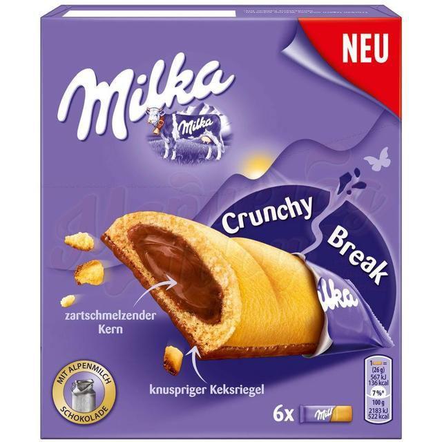 Бисквитное печенье Milky Crunchy break