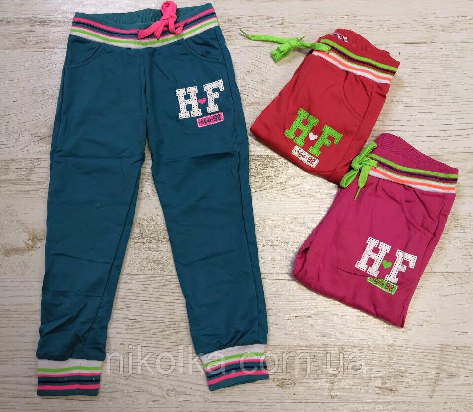 Спортивные брюки для девочек оптом, Sincere,98-128 рр., арт.CJ-1457