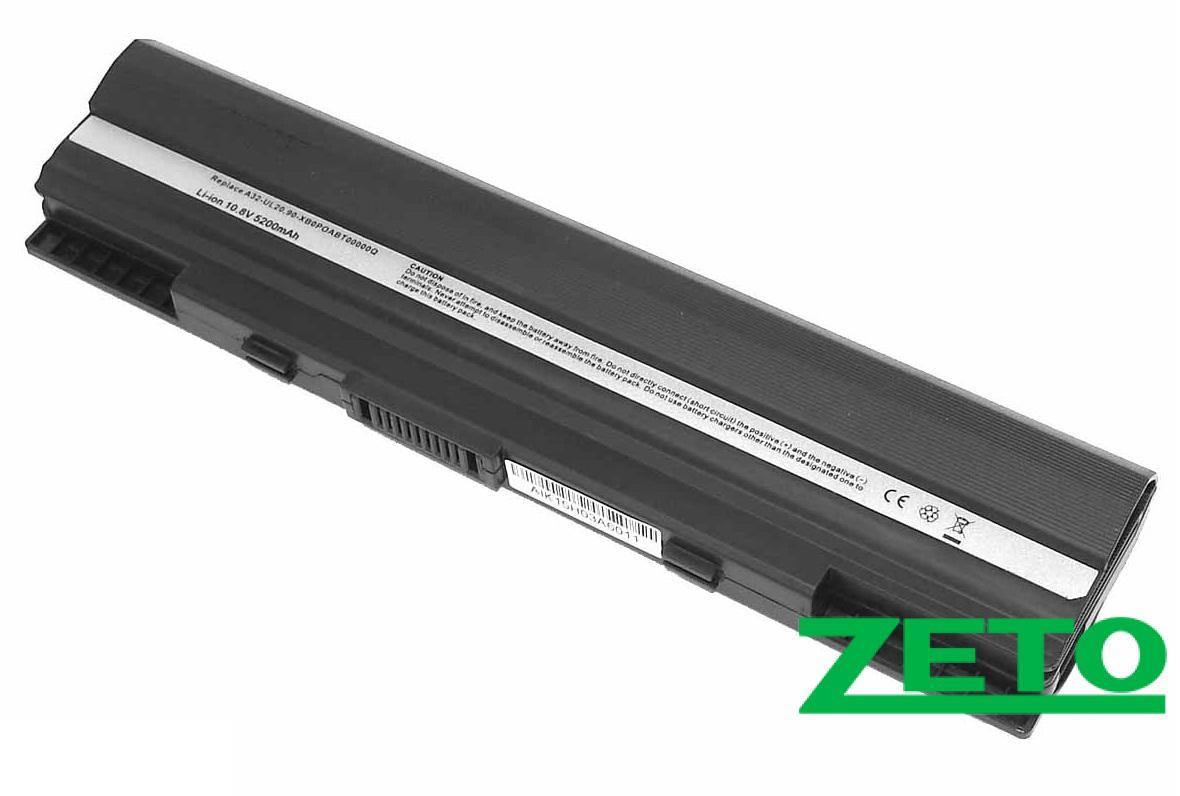 Батарея (аккумулятор) ASUS A32-UL20 (11.1V 5200mAh)