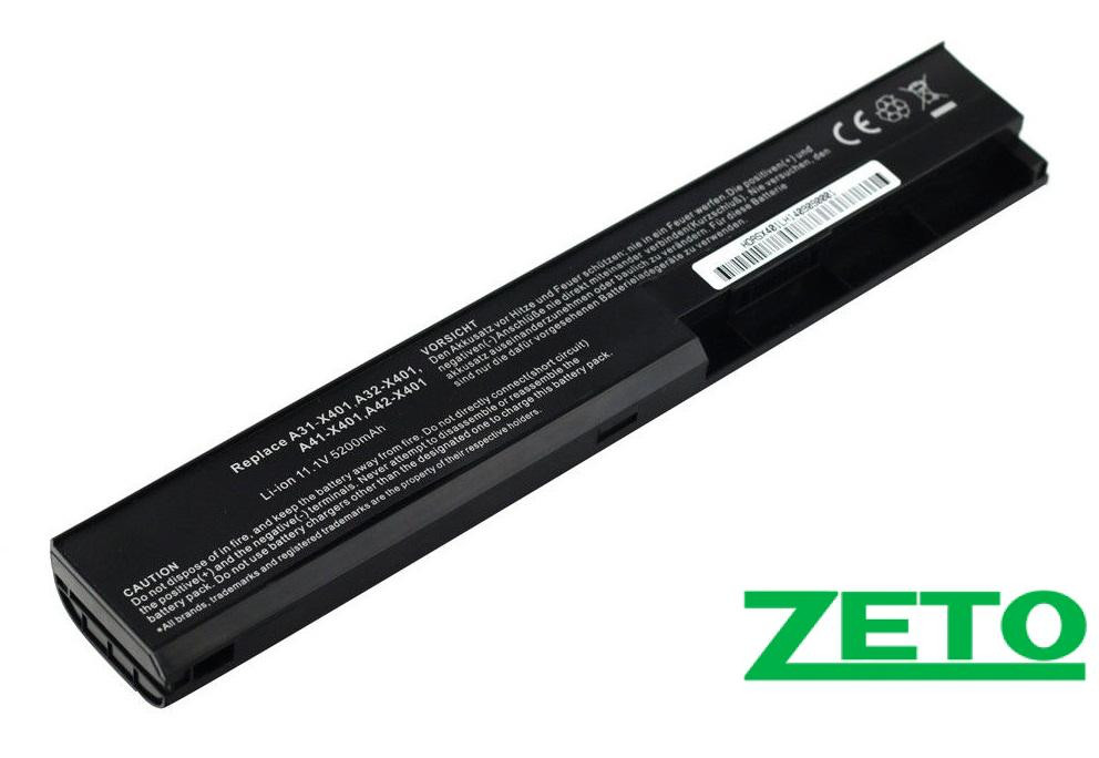 Батарея (аккумулятор) ASUS X401A (10.8V 5200mAh)