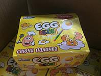 Леденец Neon Egg 30 шт (Vitaland)