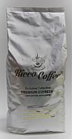 Кава Ricco Coffee Premium Espresso (зерно), 1 кг.