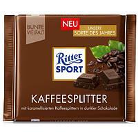 Шоколад Ritter Sport Kaffeesplitter