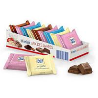 Шоколад Ritter Sport Mini mix des jahres