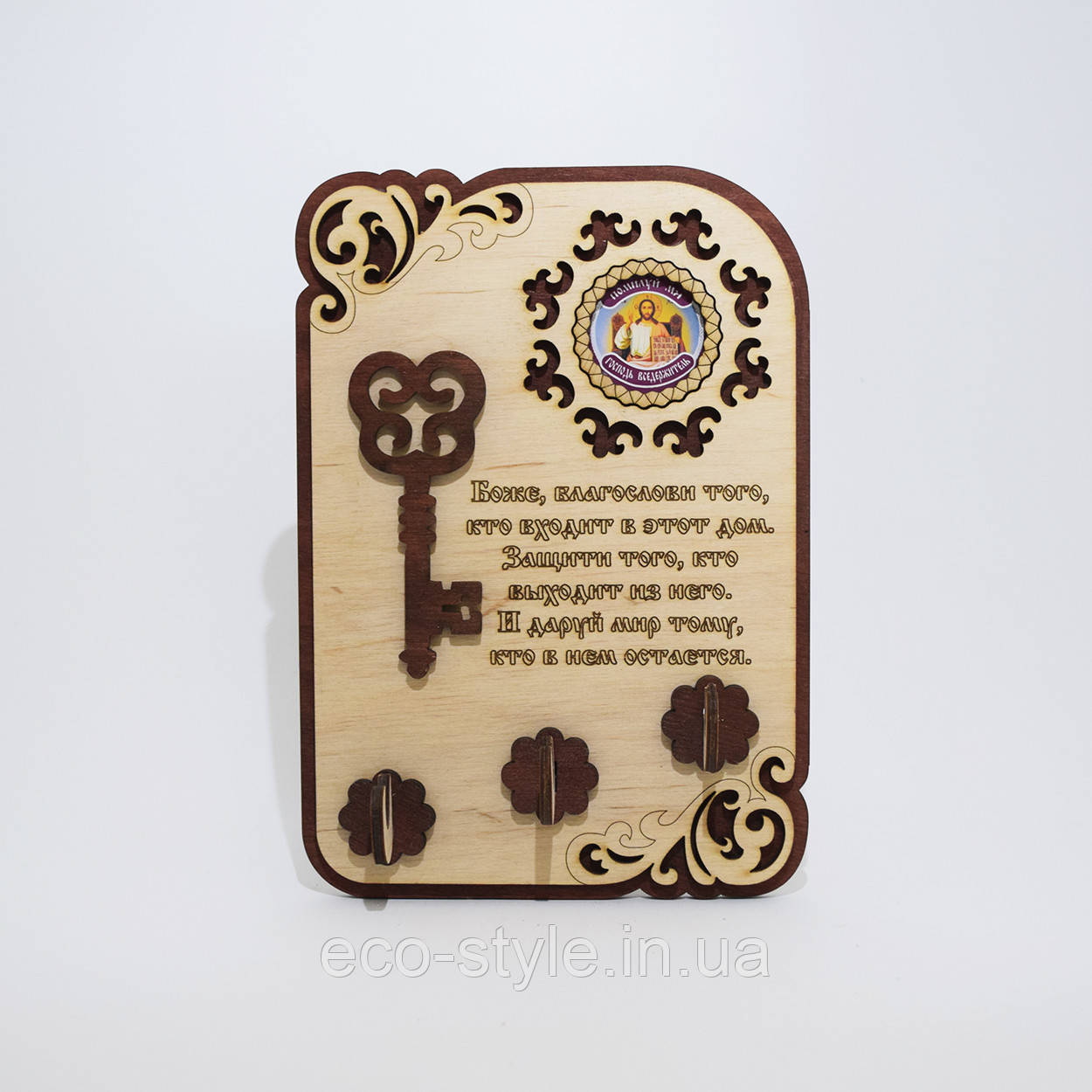 Ключница, вешалка для ключей, ключница-оберег