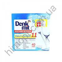 Таблетки для посудомоечной машины DenkMit, 40 шт
