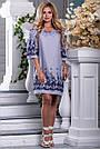 Женское платье, с открытыми плечами, свободное, бело-синяя полоска, хлопок с вышивкой, размеры 42, 44, 46, 48, фото 2