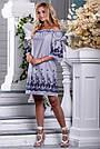Женское платье, с открытыми плечами, свободное, бело-синяя полоска, хлопок с вышивкой, размеры 42, 44, 46, 48, фото 4
