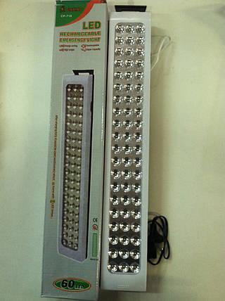 Светильник аккумуляторный фонарь  лампа   60 LED