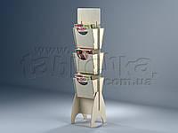 Деревянная напольная стойка для полиграфии Марта, фото 1