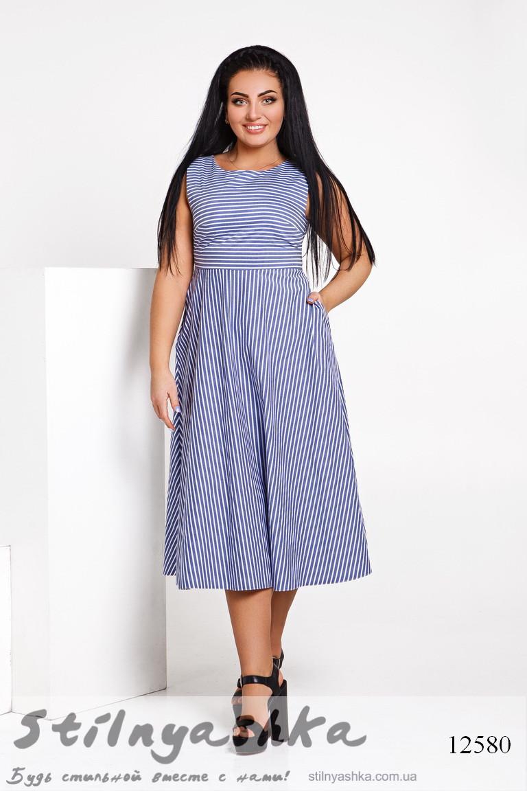 edab90adfca5 Хлопковое полосатое платье для полных - купить оптом и розницу в ...