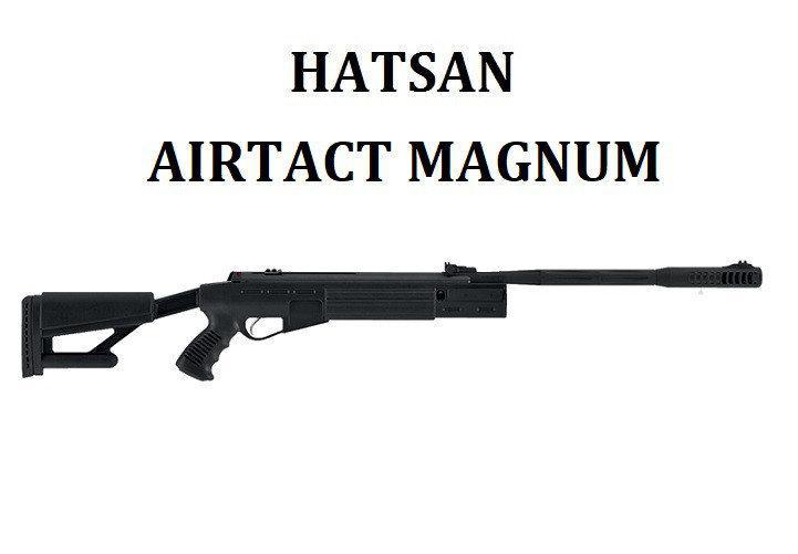 Пневматическая винтовка Hatsan AirTact: продажа, цена в Харькове   пневматические