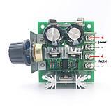 ШИМ регулятор оборотов, скорости мотора DC 12-40V 10A 13КГц PWM  ДИММЕР 12v димер, фото 4